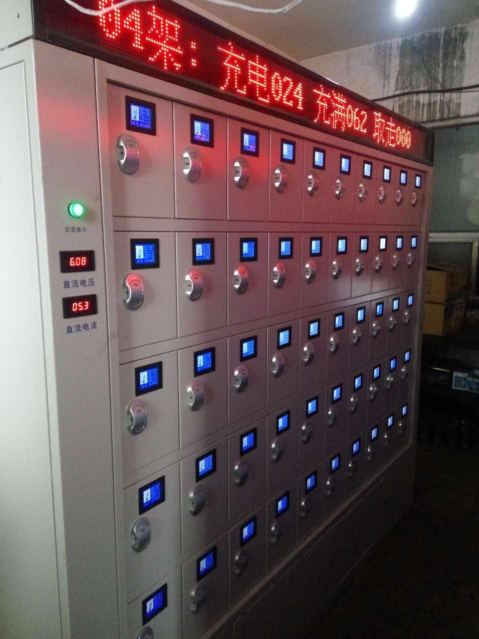 RZNCJ-100柜门式智能充电架
